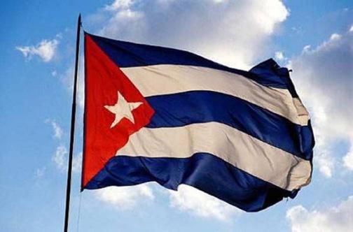 http://lacalopez.files.wordpress.com/2009/01/bandera-cubana1.jpg